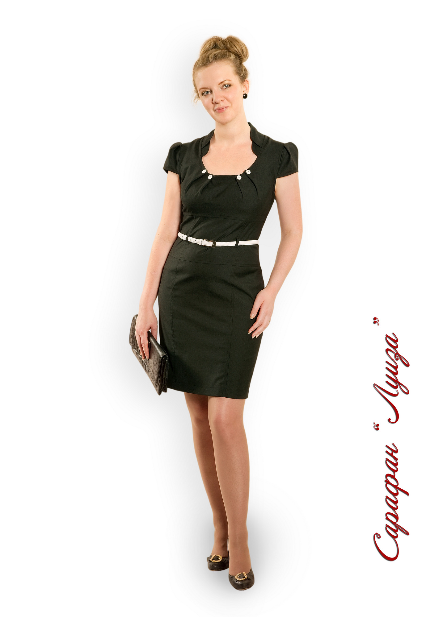 Женская одежда онлайн